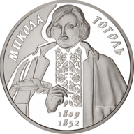 Ukraine 2009 5 Hryvnia's Gogol Proof Silver Coin