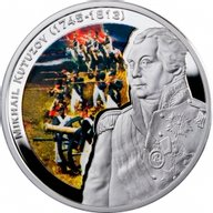 Mikhail Kutuzov Great Commanders Proof Silver Coin 1$ Niue 2010
