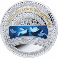 Niue 2016 1$ The World of Your Soul Friendship Proof Silver Coin