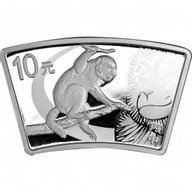 China 2016 10 Yuan Year of the Monkey  (Fan-Shaped) Proof Silver Coin