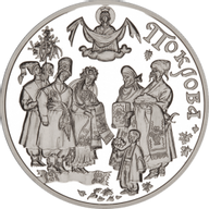 Ukraine 2005 10 Hryvnia's The Protection of the Virgin Proof Silver Coin