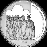 Ukraine 2004 10 Hryvnia's 350 Years of Perejaslav Cossack Rada of 1654 Proof Silver Coin