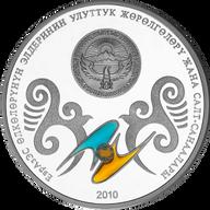 Kyrgyzstan 2010 10 som Erection of yurta Proof Silver Coin