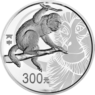 China 2016 300 Yuan Year of the Monkey 1 Kilo Proof Silver Coin