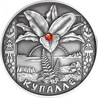 Belarus 2004 20 rubles Kupalye UNC Silver Coin