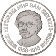 Ukraine 2009 5 Hryvnia's Sholem-Aleichem Proof Silver Coin