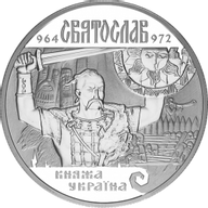 Ukraine 2002 10 Hryvnia's Svyatoslav Proof Silver Coin