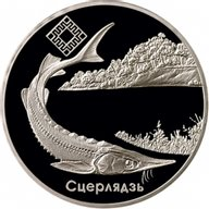 "Belarus 2007 20 rubles ""Dniepra–Sozhsky"" Wildlife Reserve Proof Silver Coin"