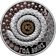 Belarus 2013 20 rubles Year of the Snake Proof-like Silver Coin