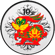 China 2011 10 Yuan Year of the Rabbit Selectively ColoredLunar Proof Silver Coin