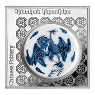 Chinese Vase Ancient Pottery 1oz Proof Silver Coin 1000 dram Armenia 2018