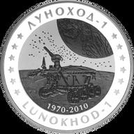 Kazakhstan 2010 500 tenge Lunokhod - 1 Space Proof Tantalum/Silver Coin