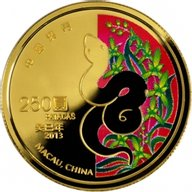 Macau 2013 250 Patacas Year of the Snake 2013 Lunar 1/4 oz Proof Gold Coin