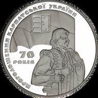 Ukraine 2009 20 Hryvnia's 70 years to Carpathian Ukraine Proof Silver Coin