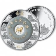 Lunar 2021 - Year of the Ox 2 oz with Jade Proof Silver Coin 2000 Kip Laos 2021