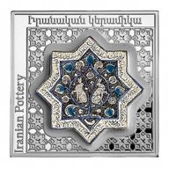 Iranian Vase Ancient Pottery 1oz Proof Silver Coin 1000 dram Armenia 2018