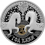 Belarus 2013 20 rubles Year of the Horse Proof-like Silver Coin
