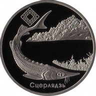 "Belarus 2007 1 ruble ""Dniepra–Sozhsky"" Wildlife Reserve Proof-like Coin"
