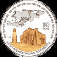 Kyrgyzstan 2007 10 som Uzgen architecture complex Proof Silver Coin