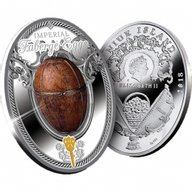 Karelian Birch Egg Imperial Faberge Eggs 56.56g Proof Silver Coin 2$ Niue 2018