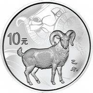 China 2015 10 Yuan Year of the Goat Proof Silver Coin