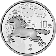 China 2014 10 Yuan Year of the Horse Proof Silver Coin
