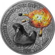 Sikhote-Alin Meteorite 1 oz Antique Finish Silver Coin 5 Cedis Republic of Ghana 2020
