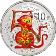 China 2016 10 Yuan Year of the Monkey (Selectively Colored) Proof Silver Coin