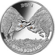 Belarus 2012 20 rubles BISON BONASUS. Bisons Proof Silver Coin