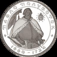 Ukraine 2003 10 Hryvnia's Pavlo Polubotok Proof Silver Coin