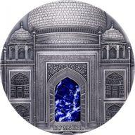 Taj Mahal Masterpieces in Stone 1 kilo Antique finish Silver Coin 100$ Fiji 2014