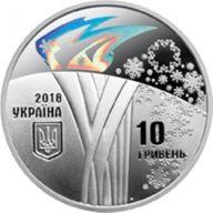 The ХХІІІ Olympic Winter Games 1oz Proof Silver Coin 10 Hryvnia's Ukraine 2018