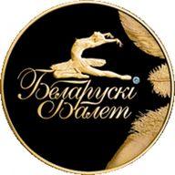 Belarus 2013 50 rubles Belarusian Ballet 2013 Proof Gold Coin