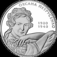 Ukraine 2010 5 Hryvnia's Oksana Petrusenko Proof Silver Coin