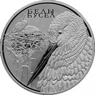 Belarus 2009 1 ruble White Stork  Proof-like Coin