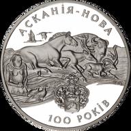 Ukraine 1998 10 Hryvnia's 100th Anniversary of Ascania Nova Reserve Proof Silver Coin