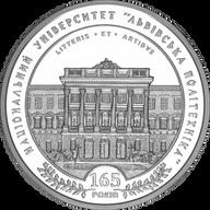 Ukraine 2010 5 Hryvnia's 165 Years of Lviv Polytechnic National University Proof Silver Coin