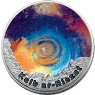 Eye of the Sahara In the Circle of Secrets 1 oz Antique Finish Silver Coin 2$ Niue 2016